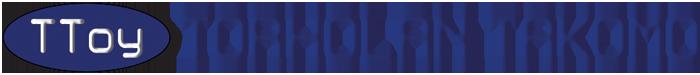 Torholantakomo Logo